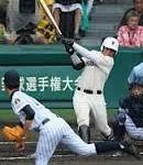 清宮2試合連発 1年で大会2本塁打、桑田以来32年ぶり