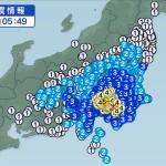〔地震〕東京都調布市で震度5弱、津波の心配なし