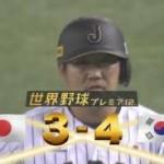 韓国に痛恨逆転負け 9回の継投悔やむ小久保監督、松井投入は「酷だった」