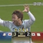 【日韓戦】U23日本、0-2から3発逆転! ドーハの奇跡V
