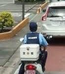 <大阪府警>ノーヘル警官、撮られていた バイクを運転