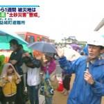 【ミヤネ屋】熊本県民テレビ「避難所取材で少女どかす」批判を否定「自発的に」