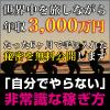 400400_lp2-1