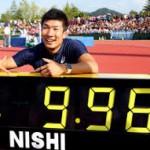 桐生 ついに出た日本人初9秒台!世陸落選の男が歴史的快挙