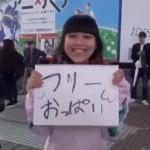【フリーおっ〇い】女性ユーチューバーが渋谷で60人に胸を揉ませて炎上