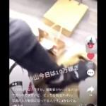 【メンズフェス】プレゼント蹴飛ばしファンに「ブス」、モデル大炎上!!
