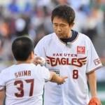 【浜田始球式】浜田雅功「やられた」始球式ドッキリで投げられず